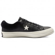 Converse One Star Street Warmer Leather Low Top - Converse jalatsid