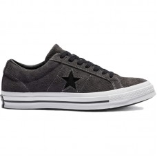 Converse One Star OX Vintage Suede Low Top - Converse jalatsid