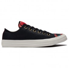 Converse Wmns Chuck Taylor All Star Parkway Floral Low Top - Converse jalatsid