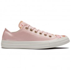 Converse Wmns Chuck Taylor All Star Parkway Floral Low Top