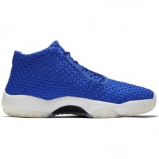 Air Jordan Future Hyper Royal - Vabaajajalatsid
