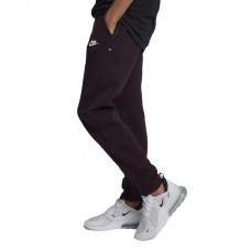 Nike Tech Fleece Jogging Pants - Püksid