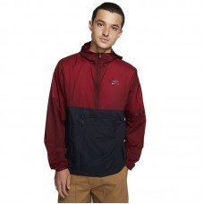 Nike SB Skate Anorak Jacket - Joped