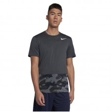 Nike Breathe Training Tee - T-särgid