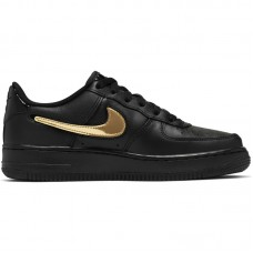 Nike Air Force 1 LV8 3 GS - Vabaajajalatsid