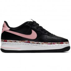 Nike Air Force 1 VF GS - Vabaajajalatsid