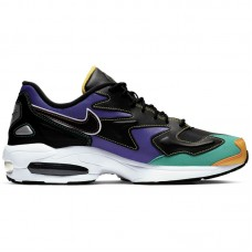 Nike Air Max 2 Light Premium - Nike Air Max jalatsid