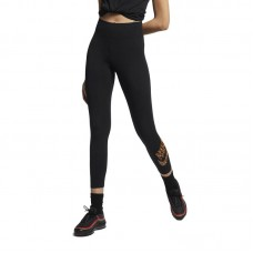 Nike Wmns Sportswear Animal Print Leggings - Retuusid