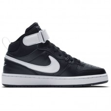 Nike Court Borough MID 2 GS - Vabaajajalatsid