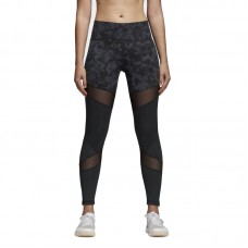 adidas Wmns Ultimate High Rise Printed Tights - Retuusid