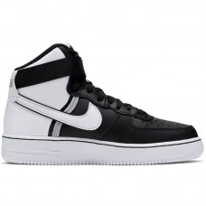 Nike Air Force 1 High LV8 2 GS - Vabaajajalatsid