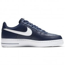Nike Air Force 1 '07 AN20 - Vabaajajalatsid