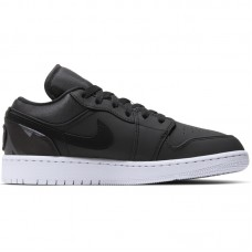 Nike Air Jordan 1 BG Low x PSG Black - Nike Air Max jalatsid