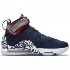 Nike Lebron James XVII FP Graffiti Remix Cold Blue - Korvpallijalatsid
