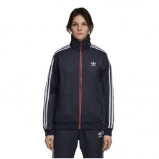 adidas Wmns Originals Active Icons BB Track Jacket