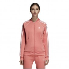 adidas Originals Wmns SST Track Jacket