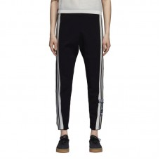 adidas Originals Wmns Adibreak Track Pants