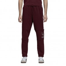 adidas Originals Outline Pants - Püksid