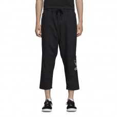 adidas Originals Outline 7/8 Pants - Püksid