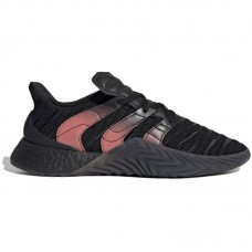 adidas Originals Sobakov 2.0