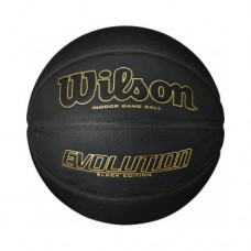 WILSON Evolution Blackout Edition krepšino kamulolys - Saali
